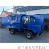 4吨轮式四不像运输车/工程轮式载重用四不像