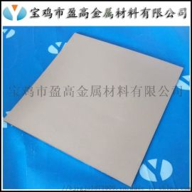 鈦多孔導電板、多孔塗鉑鈦板、多孔鈦燒結板