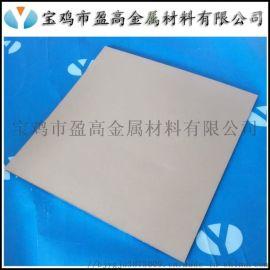 钛多孔导电板、多孔涂铂钛板、多孔钛烧结板