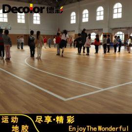 江西篮球场PVC地胶标准厚度