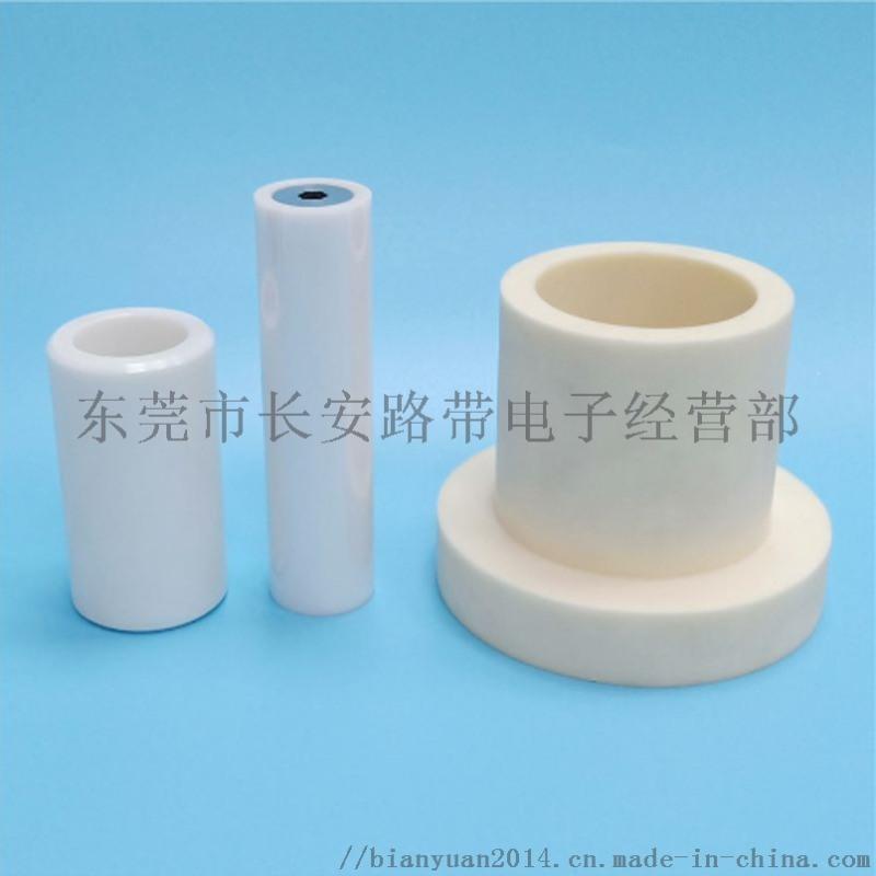 耐腐蝕耐高溫氧化鋯陶瓷異形件 機電精密陶瓷軸