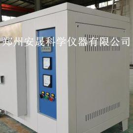 升降式高温炉 实验室专用箱式电阻炉