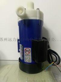 **宝KUOBAO立式泵KD-65VK-10