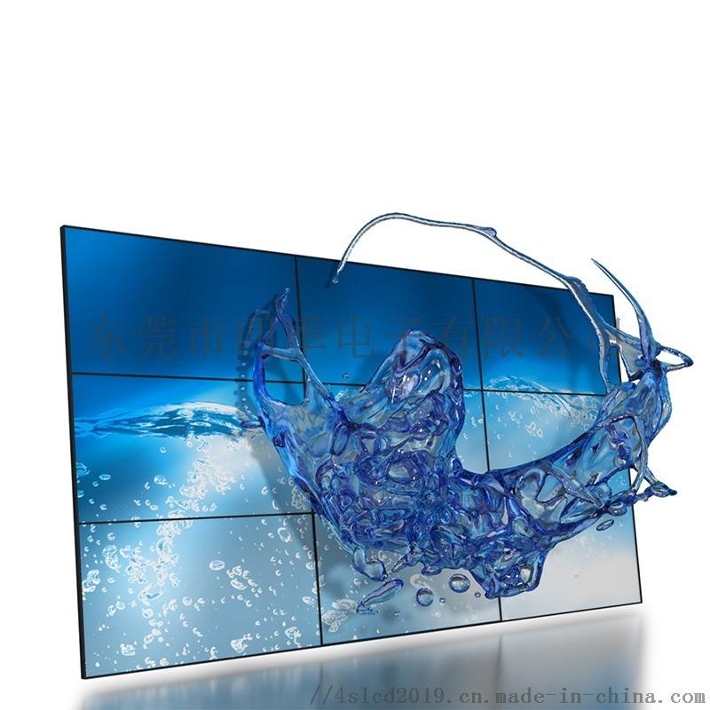 裸眼3D液晶拼接屏壁挂液晶拼接墙