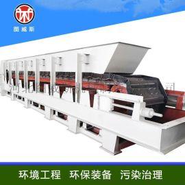 链板输送机 链板式输送机 链板输送机生产厂家