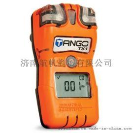 Tango单一硫化**体检测仪