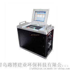 LB-7015Z便携式紫外超低排放烟气分析仪