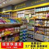 母嬰店貨架展示櫃 奶粉店進口食品百貨超市貨架展示架