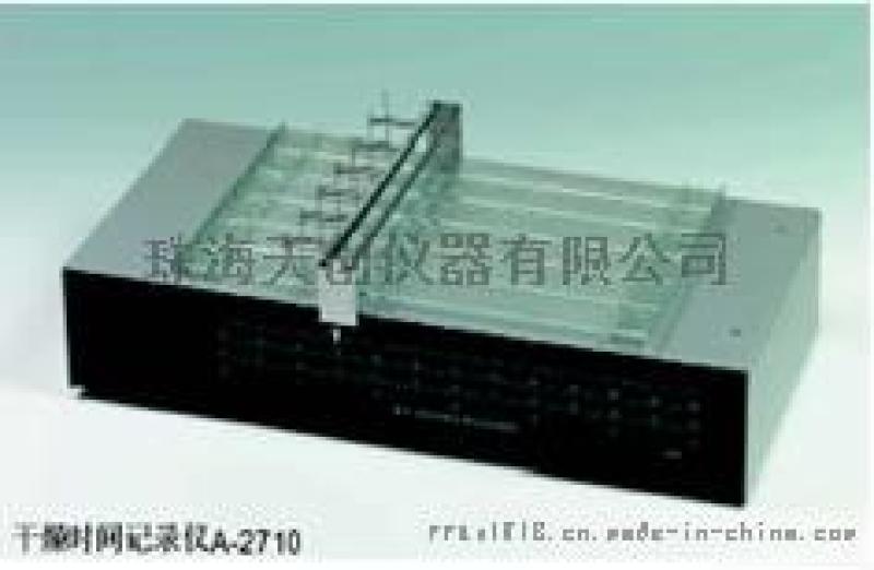 廣東深圳德國BYK-A-2710乾燥時間記錄儀