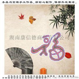 湖南康信德商贸5D水晶画工艺品加工