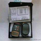 LX1010BS精密數位式照度計