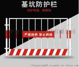 施工工地安全防护网 建筑基坑防护栏