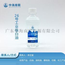 26号工业级白油的炼制过程