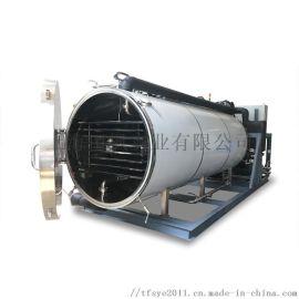上海田枫大型果蔬冷冻干燥机