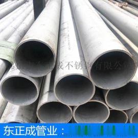 湛**厚壁316不锈钢工业焊管76*4规格齐全