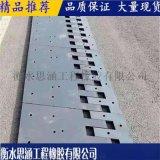 梳齿型伸缩缝 桥梁平板型伸缩缝质优价廉