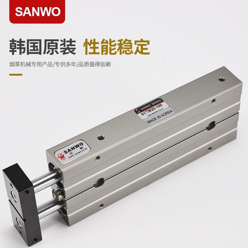 三和气缸SCTM20-100 韩国专业双缸气缸