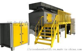 大气污染防治设备-催化燃烧净化装置2万风量