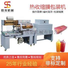 沈阳 全自动L型封切热收缩包装机 热收缩套膜封切机 胜龙机械