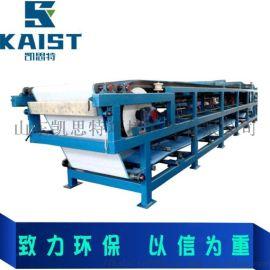 KST-污泥脱水机工作流程介绍