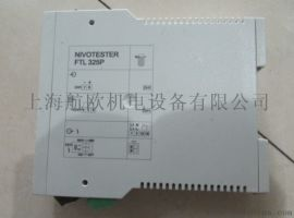 VOLTRONICS电位器