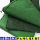 綠色生態袋, 西藏聚丙烯編織布袋