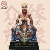 树脂雕刻青龙爷神像 四海龙王彩绘佛像定制厂家