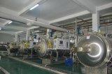 300g银耳粥生产设备 易拉罐八宝粥加工生产线