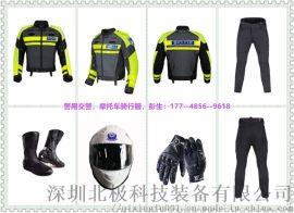 骑行服品牌,户外装备