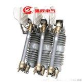 10KV高压熔断器生产商