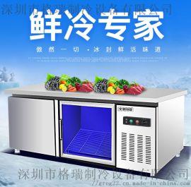 不锈钢蓝光玻璃门冰柜两门靠背卧式冰箱厨房平面工作台