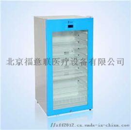 15-25度對照品保存櫃
