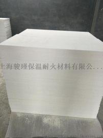 骏瑾直销铝工业用高密度不沾铝硅酸钙板