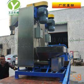 东莞厂家供应立式塑料脱水机304不锈钢立式脱水