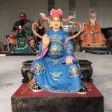 鬥姆元君及六十太歲 衆星耀之母 鬥姆元君神像