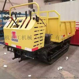 厂家定做多地形自卸式履带车 山地运输车