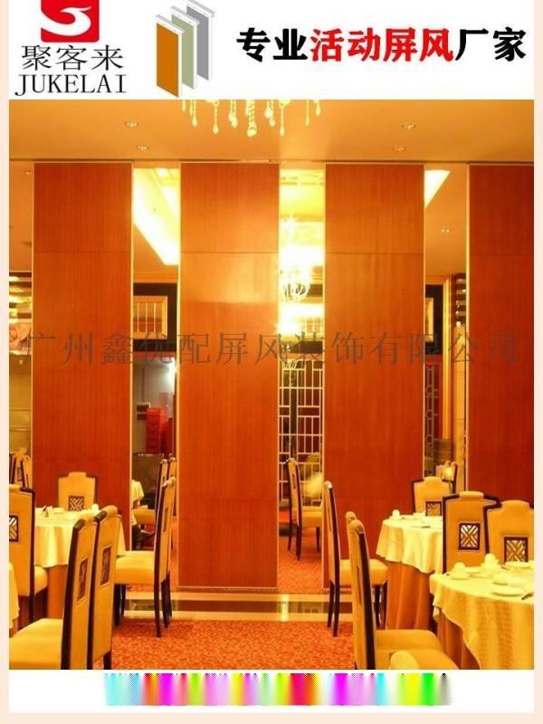 供应潮州餐厅移动屏风,餐厅活动隔断,办公室折叠门,酒店活动屏风,推拉门厂家
