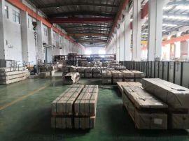 无取向电工钢 SG50W1300矽钢片 现货供应