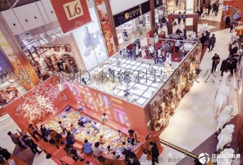 深圳大型商场美陈装饰公司