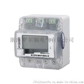 导轨液晶电表 导轨液晶电表价格