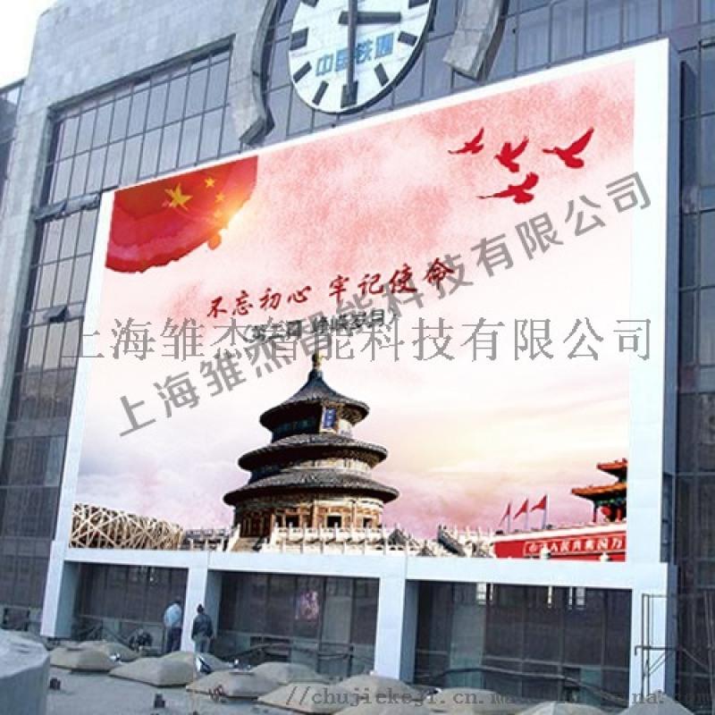 河南户外广告牌-电子广告屏-LED电子显示屏
