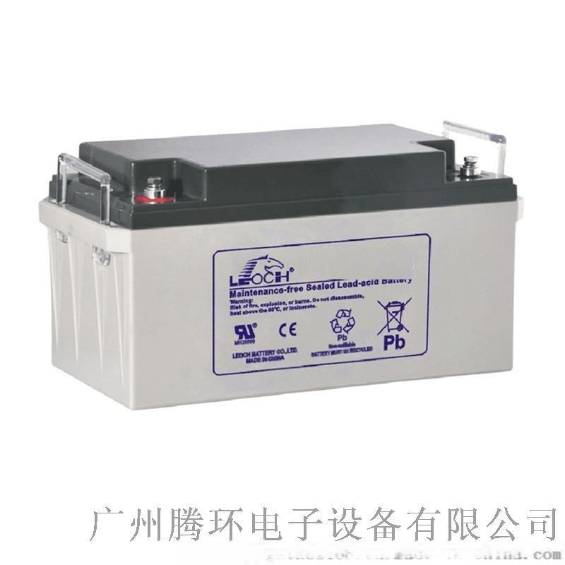 理士铅酸蓄电池DJM1270S UPS电源蓄电池