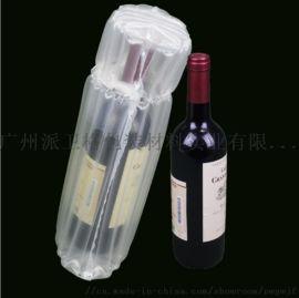 广州气柱袋厂家红酒袋奶粉袋