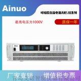 可编程直流测试电源AN510系列
