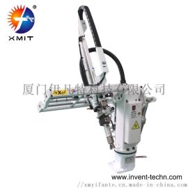 斜臂机械手 高速注塑机械手 机械手厂家