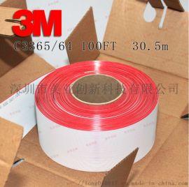代理供应 3M扁平电缆 64芯FC排线 C3365/64 30.5米