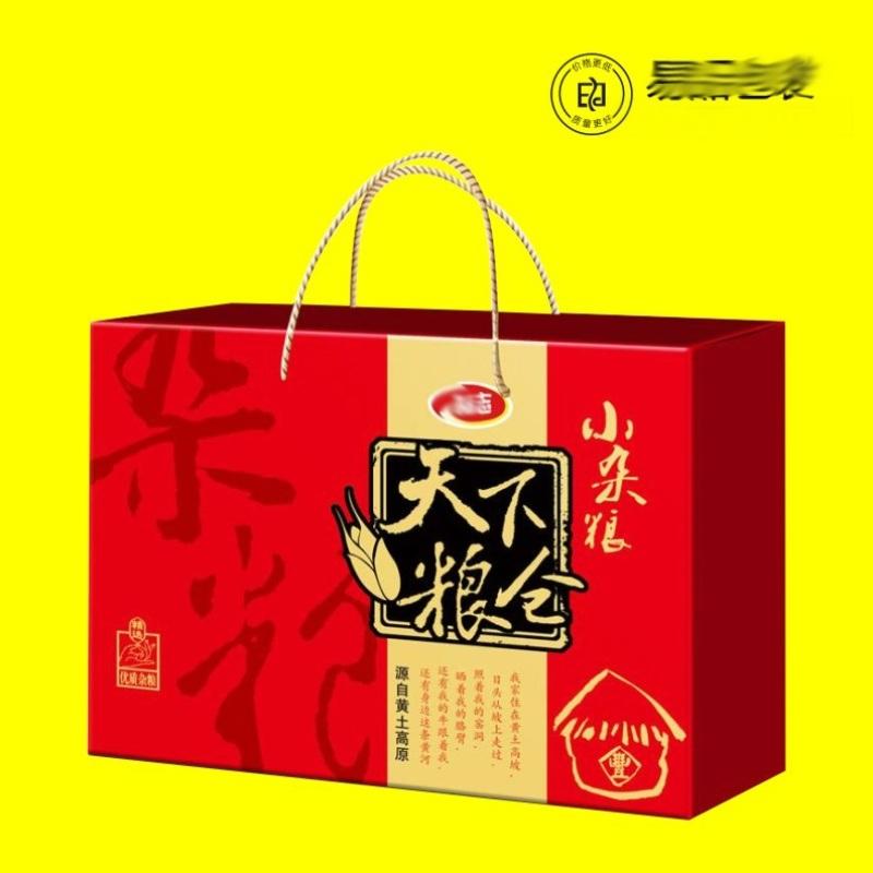 郑州礼品包装盒定做 手提礼盒彩色纸箱订做