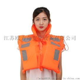 5564船用工作救生衣 标准救生衣