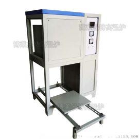 供应1700度玻璃高温熔块炉BLMT-1600RAF