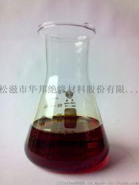 HB-115F环氧地坪渗透型底漆固化剂